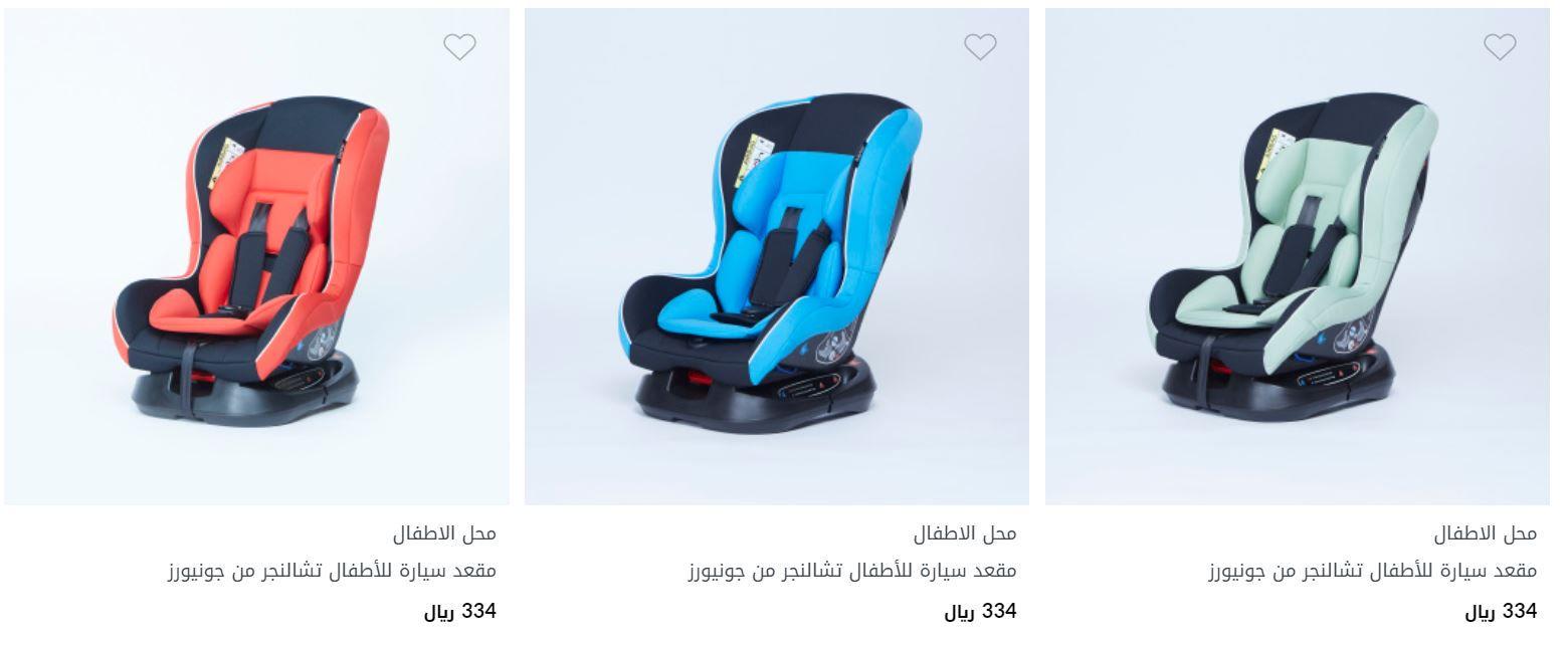 كرسي سيارة Juniors للاطفال